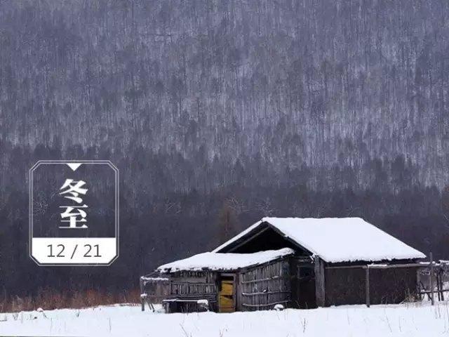 冬至快乐!!-幽兰花香